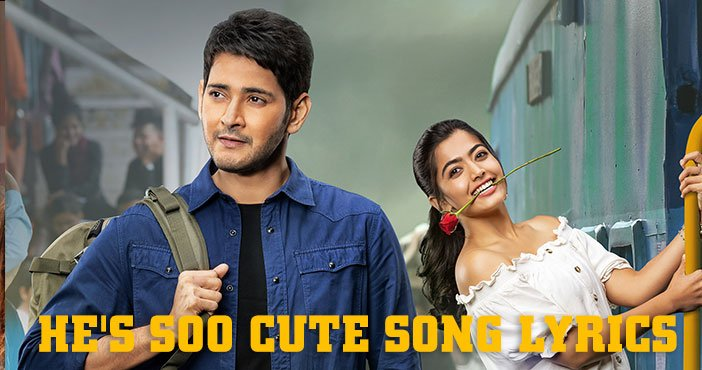 He So Cute Song Lyrics in Telugu