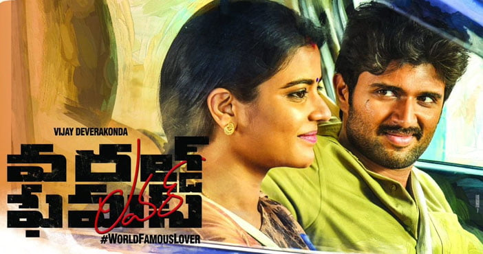 Raletti Song Telugu Lyrics