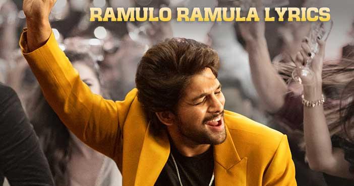 Ramulo Ramula Telugu Lyrics