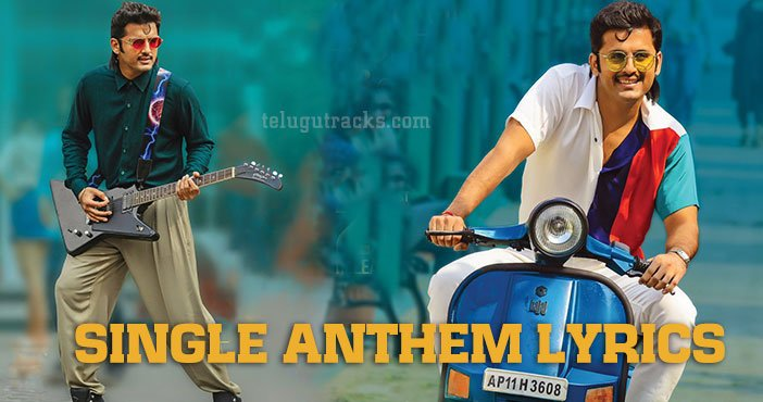 Singles Anthem Lyrics Telugu Bheeshma Telugutracks