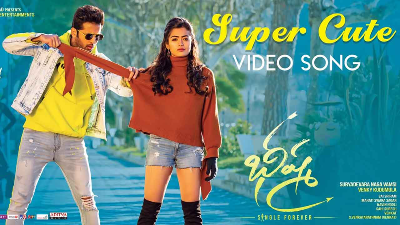 Super Cute Song Lyrics Bheeshma Telugutracks