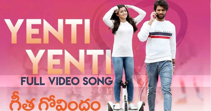 Yenti Yenti Song Lyrics