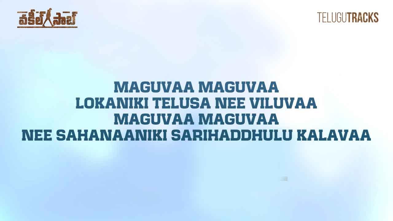 Maguva Maguva Song Lyrics Download