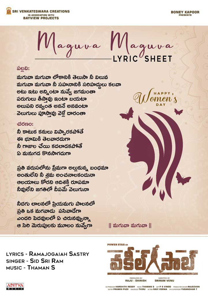 Maguva Maguva Song Lyrics Vakeel Saab Telugutracks