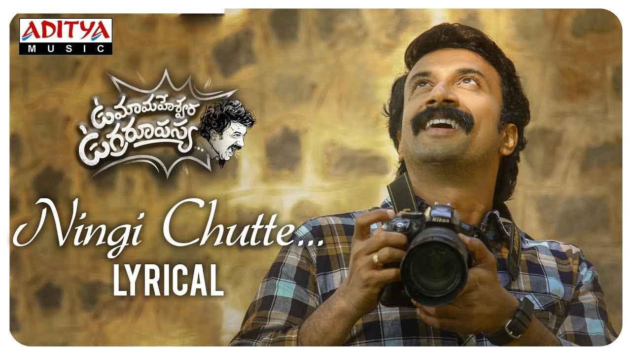 Ningi Chutte Song Lyrics