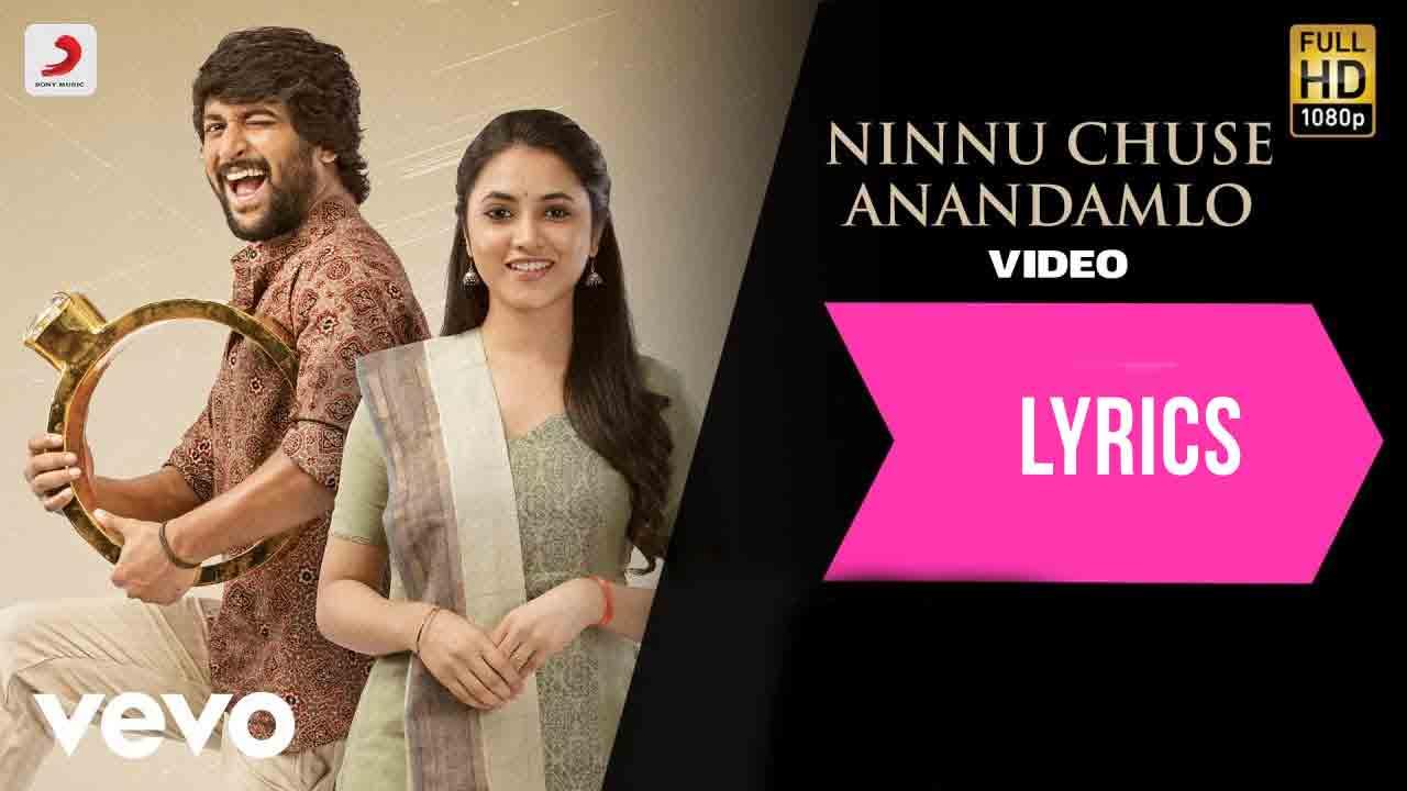 Ninnu Chuse Anandam Lo Lyrics in Telugu