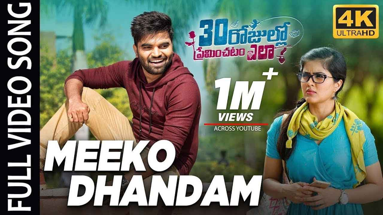 Vaddodhu Thalloy Meeko Dhandam Song Lyrics