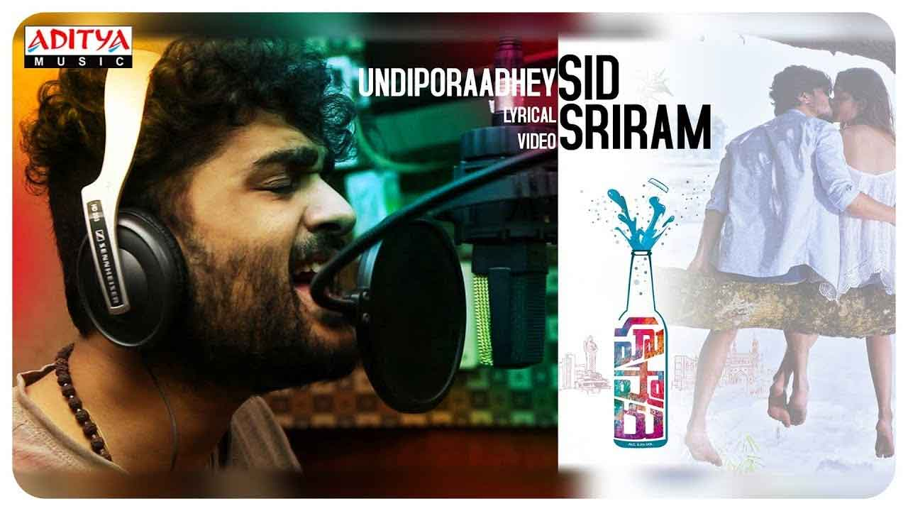 Undiporaadhey Song Lyrics in Telugu Download