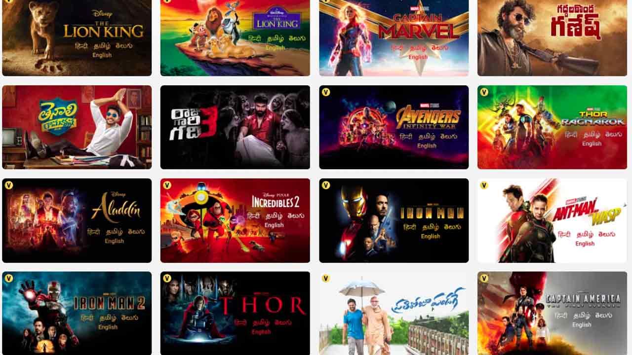 latest telugu movies download in movie rulz