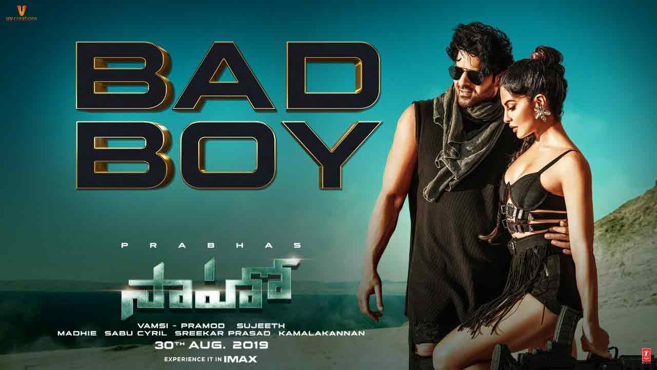 Bad Boy Song Lyrics in Telugu