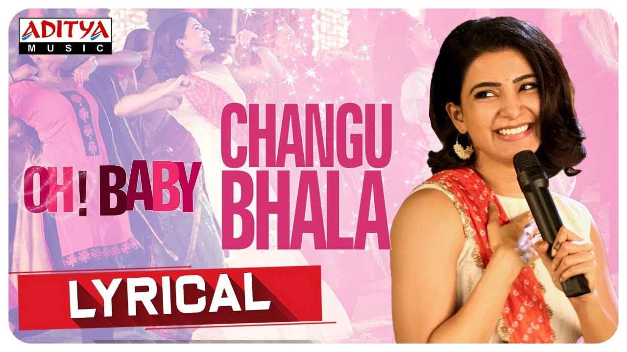 Changubhala Song Lyrics