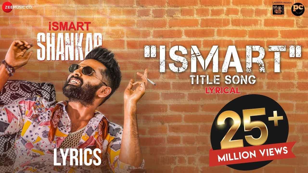 Ismart Shankar Title Song Lyrics