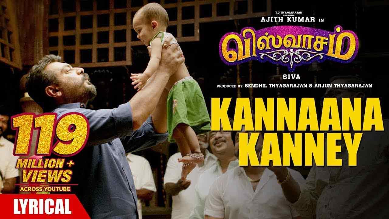 Kannaana Kanne Song Lyrics in Tamil