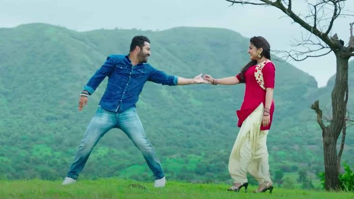 Nee Kallalona Katuka Song Lyrics