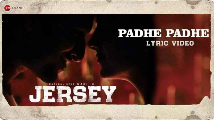 Padhe Padhe Song Lyrics Jersey
