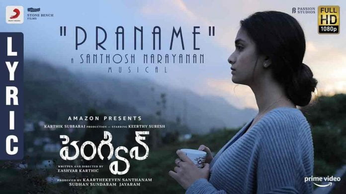 Praname Song Lyrics Penguin Telugu Movie