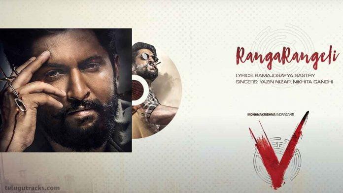 Ranga Rangeli Song Lyrics V Movie
