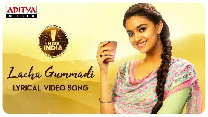 Lacha Gummadi Song Lyrics in Telugu and English