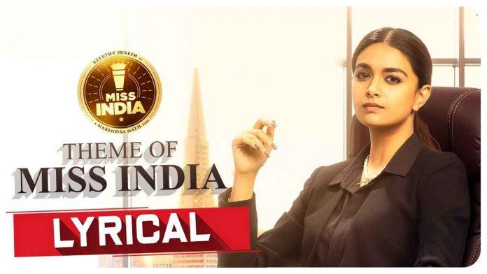 Miss India Theme Song Lyrics in Telugu and English
