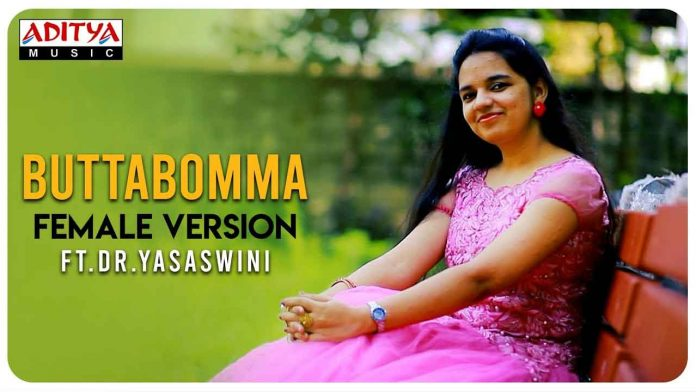 Butta Bomma Song Female Version Lyrics in Telugu