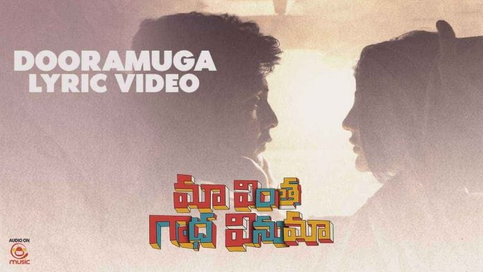 Dooramuga Song Lyrics in English and Telugu Maa Vintha Gaadha Vinuma