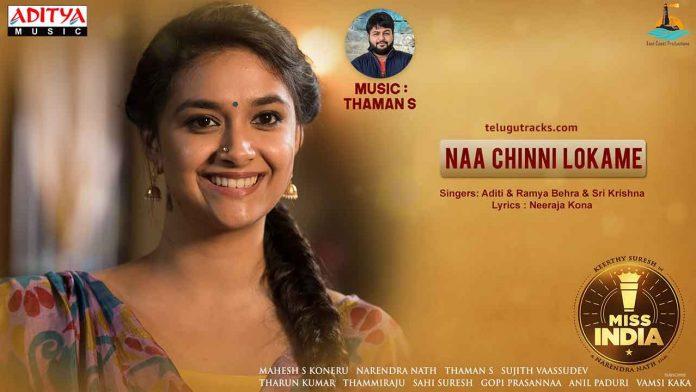 Naa Chinni Lokame Song Lyrics in Telugu and English