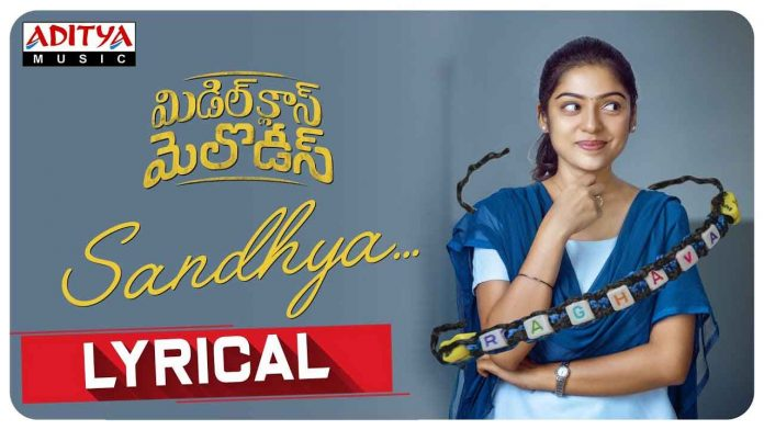 Sandhya Song Lyrics In Telugu and English Middle Class Melodies