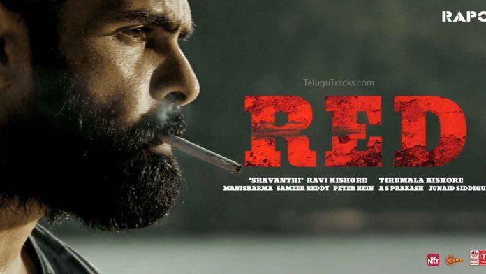 Kaun Acha Kaun Lucha Song Lyrics – Red Telugu Movie
