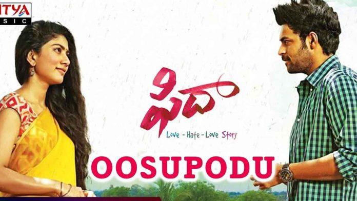 Oosupodu Oorukodu Song Lyrics In Telugu & English - Fidaa