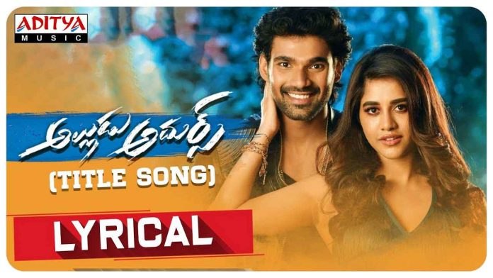Alludu Adhurs Title Song Telugu Lyrics