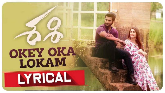 Oke Oka Lokam Song Telugu Lyrics – Sashi Telugu Movie