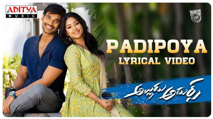 Padipoya Song Telugu Lyrics – Alludu Adhurs
