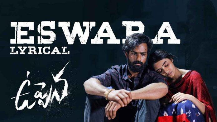 Eswara Parameshwara Song Telugu Lyrics – Uppena Movie