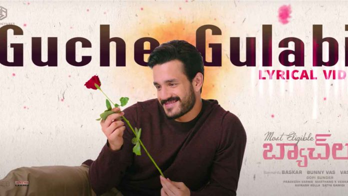 Guche Gulabi Song Lyrics in Telugu and English Most Eligible Bachelor