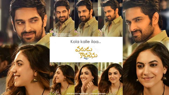 Kola Kalle ilaa Song Lyrics in Telugu and English Varudu Kaavalenu
