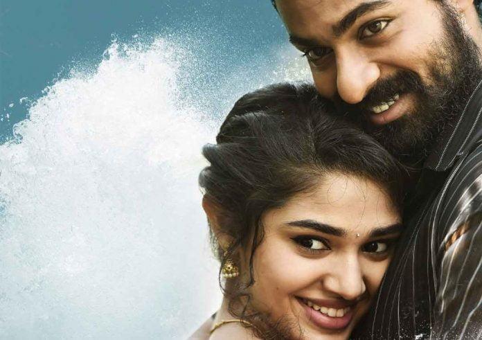 Uppena Telugu Movie Songs Lyrics