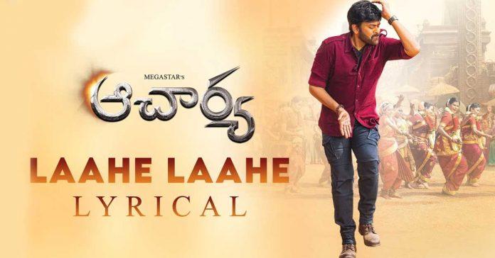 Laahe Laahe Song Lyrics in Telugu and English Acharya Movie Song