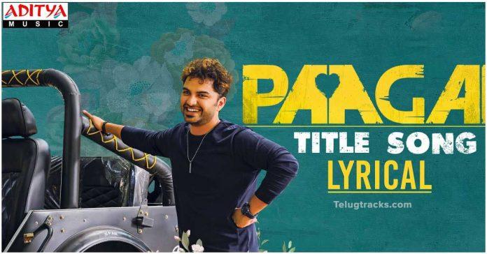 Paagal Title Song Lyrics in Telugu and English