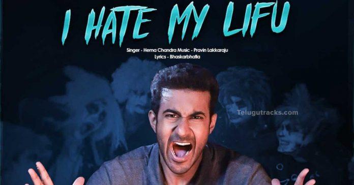 I Hate My Lifu Song Lyrics - Ek Mini Katha