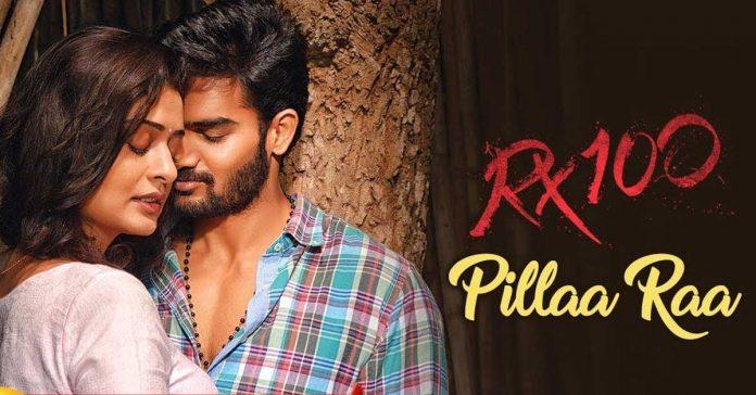 Pillaa Raa Song Lyrics in Telugu and English