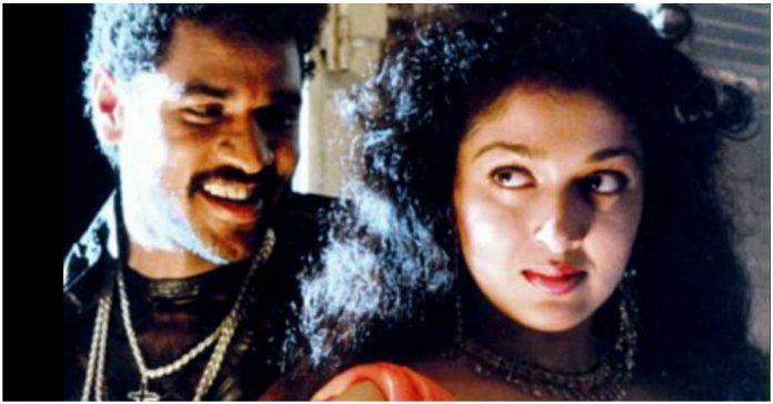 Chikubuku Raile Song Lyrics in Telugu and English
