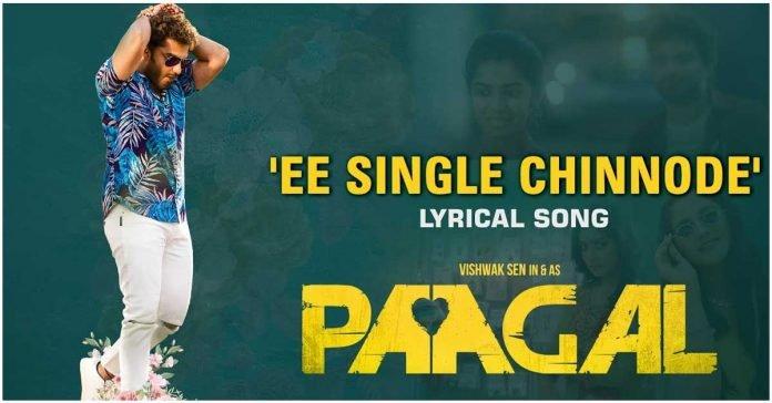 Ee Single Chinnode Song Lyrics