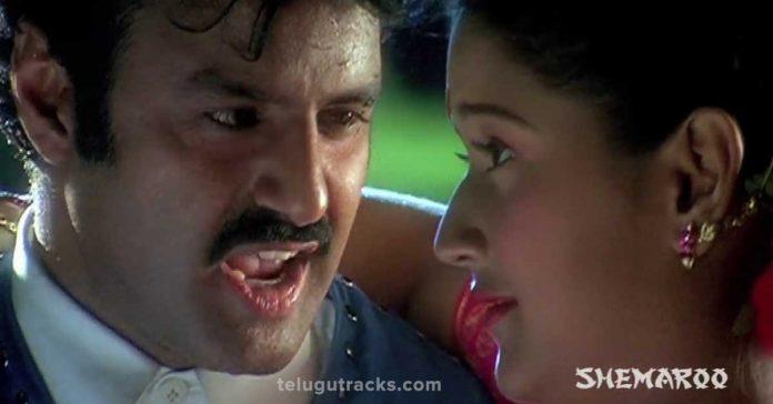 O Ranga Sri Ranga Song Lyrics in Telugu and English