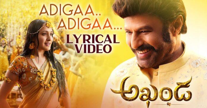 Adigaa Adigaa Song Lyrics Akhanda