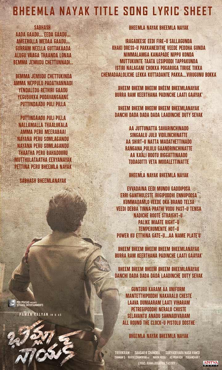 Bheemla Nayak Title Song English Lyrics Sheet