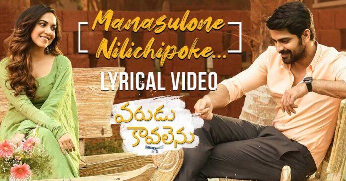 Manasulone Nilichipoke Song Lyrics Varudu Kaavalenu