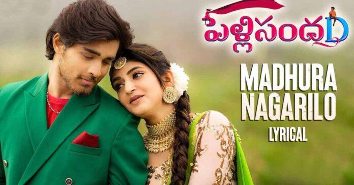 Madhura Nagarilo Song Lyrics Pelli Sandadi