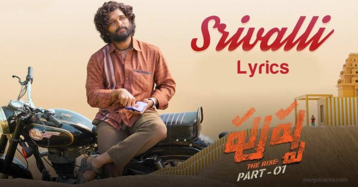 Srivalli Song Lyrics Pushpa
